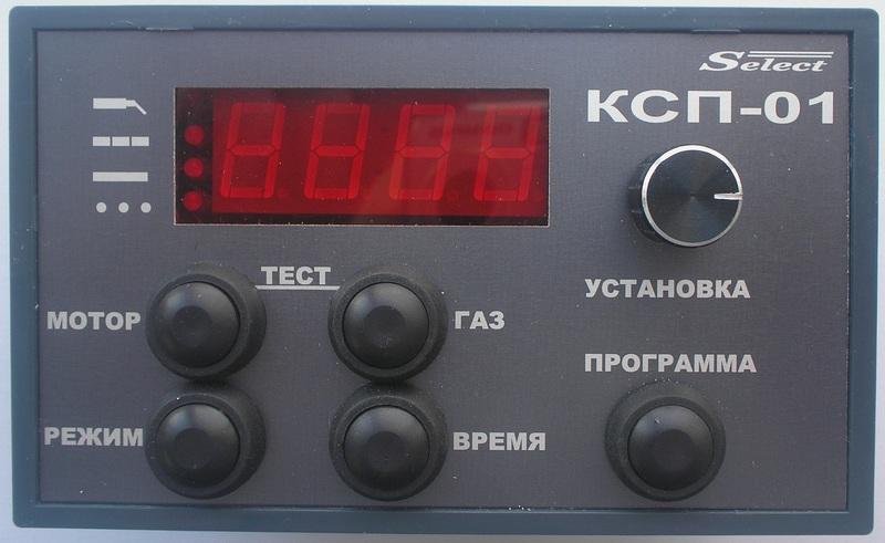 Контроллер сварочного